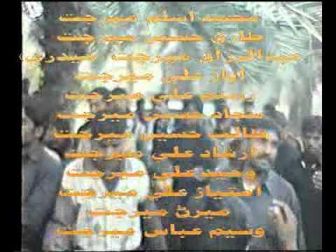Xxx Mp4 Zawar Ghulam Hussain Mirjat 3gp Sex