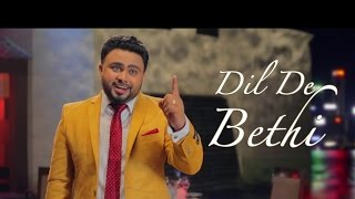 Dil De Bethi | Jelly | Latest Punjabi Songs 2014 | Speed Records