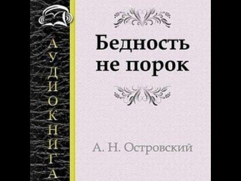 Заслуженная артистка россии tнлебедева
