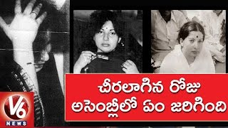 What Happened On the Day When Jayalalithaa's Saree Was Pulled In Assembly | V6 News