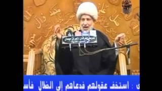 الجكليته الوحده تشفي عشيره واللللللللله ههههههههه