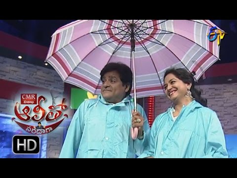 Xxx Mp4 Alitho Saradaga 16th January 2017 Sunitha Full Episode ETV Telugu 3gp Sex