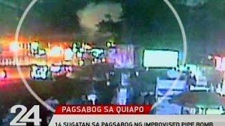 24 Oras: 14 sugatan sa pagsabog ng improvised pipe bomb sa Quiapo