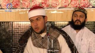 شیخ سامح یحیٰ الشرقاوی Tilawat Sheikh Qari Yahya Sharqawi in Mehfil e Qirat Gujranwala 2017