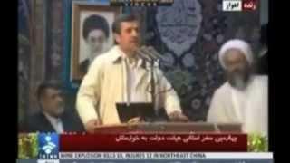 دستور احمدینژاد برای ساکت کردن معترضین در حین سخنرانی در خوزستان