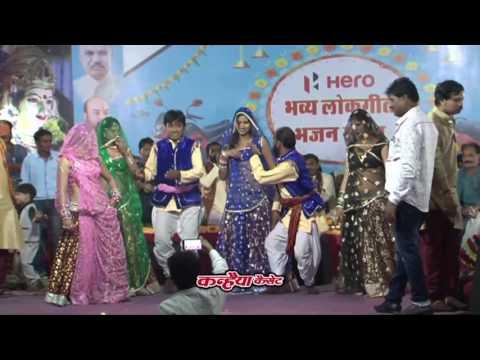 Bundeli Rai / Lal Chunariya Ki Kor Kari / Raju Patel Dhaniram