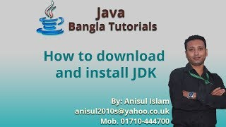 Java Bangla Tutorials 2 :  How to download and install JDK