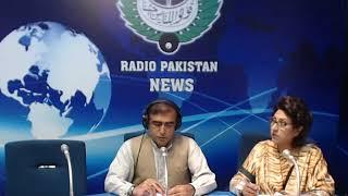 Radio Pakistan News Bulletin 8 PM  (22-03-2019)