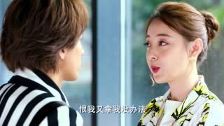 電視劇最佳前男友 My Best Ex-Boyfriend 37 言承旭 江疏影 官方HD
