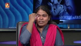 Kathayallithu Jeevitham |SUNI & SOMARAJAN Case | Episode #01 |28th June 2018