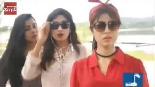Bangla Natok 2017 Otikrom ft Shokh,Niloy