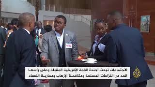 بدء الأعمال التحضيرية للقمة الثلاثين لرؤساء دول الاتحاد الأفريقي