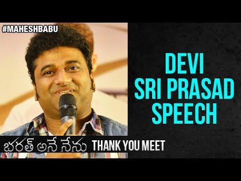 Xxx Mp4 Devi Sri Prasad Speech Bharat Ane Nenu Thank You Meet Mahesh Babu Kiara Advani 3gp Sex
