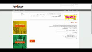 شرح استبدال بطاقة بايونير ماستر كارد الجديدة بالمنتهية الصلاحية