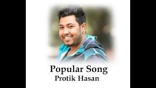 Je Prem Shorgo Theke Ase | Protik Hasan | Popular Bangladeshi Audio Song