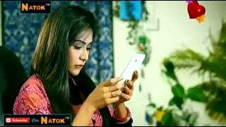 Riaz & Zakia Bari Momo   Bangla romantic natok 2015 Falguner Bhalobasha Boishakhe Prem