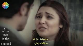 میکس عاشقانه سریال ترکی عشق زبون نمیفهمه/نرو خواهش میکنم_7بند