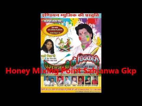 Xxx Mp4 Hamra Ke Chhod Saiyan Gaila Videswa By Vijay Baanwara 3gp Sex