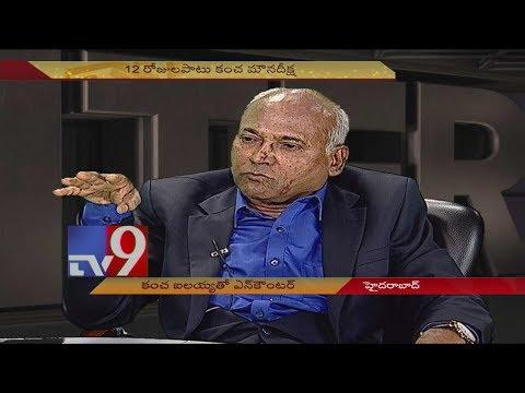 Unedited : Murali Krishna Encounter with Kancha Ilaiah - TV9