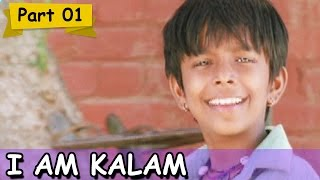Kalam's first working day at Gulshan Grover's dhaba - I Am Kalam, Scene 1/16