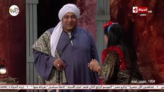 تياترو مصر - الموسم الرابع   الحب من أول طلقة: أغرب قصة حب هتشوفها على المسرح 😍😍😂😂