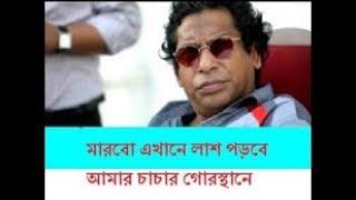 Mosharraf Korims new  Bangla drama ✿ ACTION ✿ Bangla Comedy drama 2017 HD