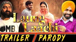 LAUNG+LAACHI+Trailer+PARODY+%7C+Ammy+virk+%7C+Amberdeep+%7C+Neeru+Bajwa