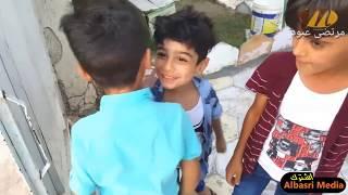 #تحشيش مرتضى عبود قط فلوس خوانه #بالعيد شوف خباثتهم !!