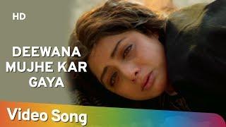 Deewana Mujhe Kar Gaya - Amitabh Bachchan - Sridevi - Khuda Gawah - Bollywood Superhit Songs