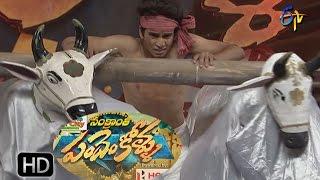 Piyush Performance | ETV Sankranthi Special Event | Pandem Kollu | 14th Jan 2017  | ETV Telugu