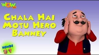 Chala Hai Motu Hero Banney - Motu Patlu in Hindi - 3D Animation Cartoon for Kids