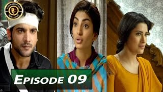 Dil Lagi Episode 09 - ARY Digital - Top Pakistani Dramas