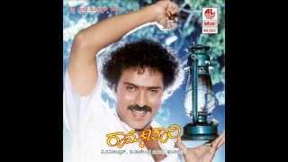 Ramachari Songs | Yaarivalu Yaarivalu Full Song | Ravichandran, Malasri | Kannada Old Songs
