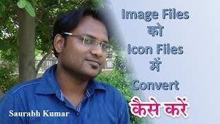 Create an .ico file from any image (Hindi / Urdu)