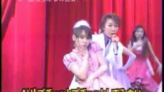 高橋愛ちゃん 夢の競演
