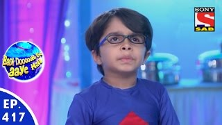 Badi Door Se Aaye Hain - बड़ी दूर से आये है - Episode 417 - 12th January, 2016