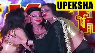 Rakhi Sawant To Play Hijra Transgender In the Upcoming Movie Upeksha | Muhurat Event | 1