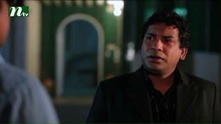 Bangla Natok - Shesh Bikeler Gan l Mosharof Karim, Tania, Saju l Episode 09 l Drama & Telefilm