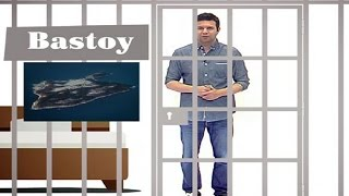 Minal - 23/04/2017 - Prisons