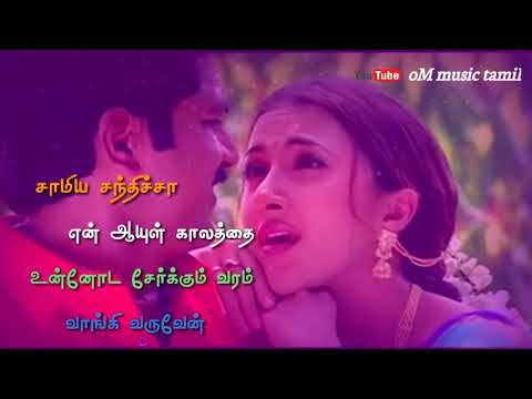 Xxx Mp4 Rasa Rasa Unna Vachirukken Song Whatsapp Status Manmathan Tamil Move 3gp Sex