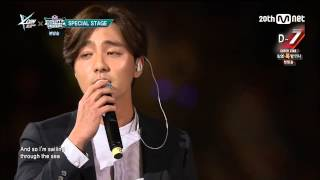 Live HD | 150813 로이킴 & 소유 (씨스타)