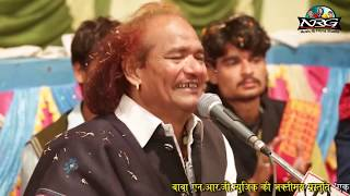 Superhit Rajasthani Bhajan   Albela Jogi Re   Moinuddin Manchala   NRG Music   Devdo Ra Guda Live