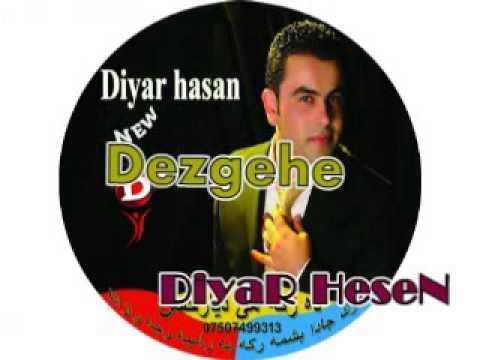 ديار حسن Diyar hassan dawat 2016