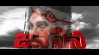 RAMCHARAN'S Dhruva Title video song for Power star pawan kalyan Janasena party