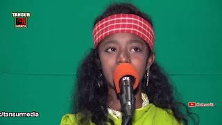 বিজলী'র ফাটাফাটি গান, কবে কোন্দিন আইবা বন্ধু নিশীতে নিরালা