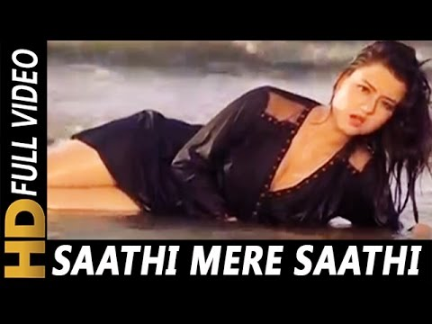 Sathi Mere Sathi | Kavita Krishnamurthy | Veerana 1988 Songs