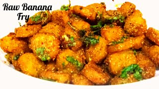 Raw Banana Sabzi Recipe / Kache Kele Ki Sukhi Sabzi / Banana Fry Recipe / Indian Food Recipe.