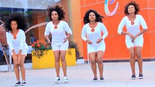 Brouk Rack ft Melaku Bireda - Gere(ገረ) - New Ethiopian Music 2016 (Official Video)