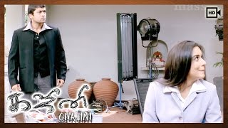 Ghajini Tamil Movie   Scenes   Suriya, Asin's First Meet