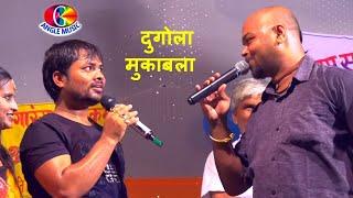 आलम राज और नरमुंडा स्वामी  का जबरदस्त मुकाबला | Alam Raj Stage Show 2017